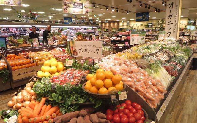オーガニック野菜の売場イメージ