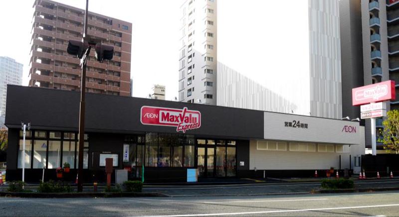 マックスバリュエクスプレス浜松常盤町店