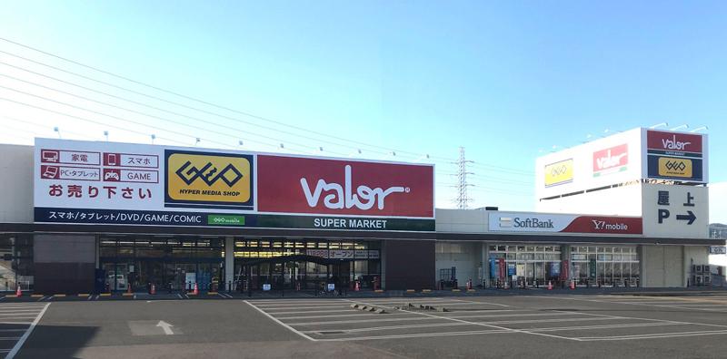 スーパーマーケットバロー光ケ丘店