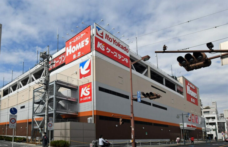 イトーヨーカドー西川口店