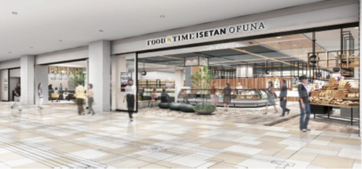 FOOD&TIME ISETAN OFUNA