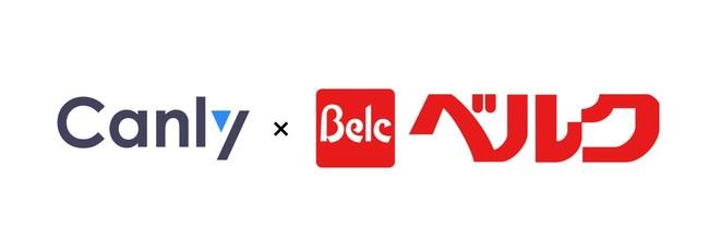 ベルクGoogleマイビジネス管理「Canly」導入