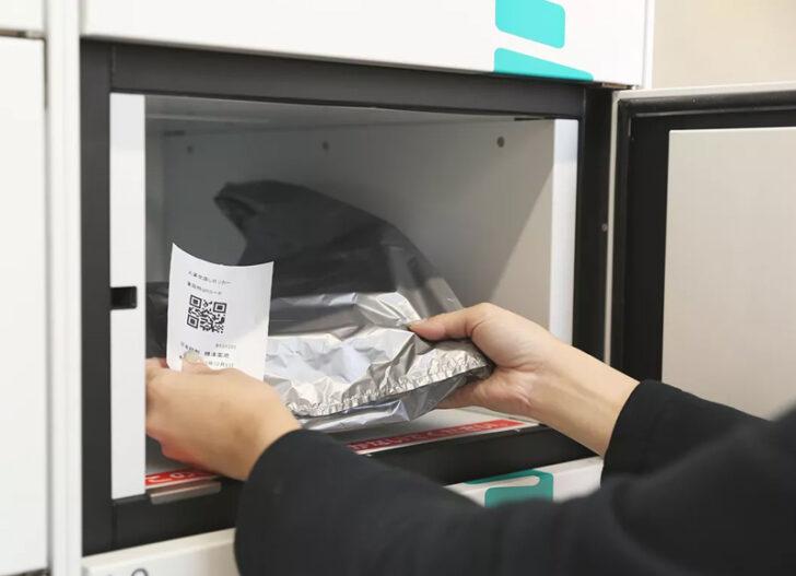 冷蔵機能と抗菌シートを備えたロッカー
