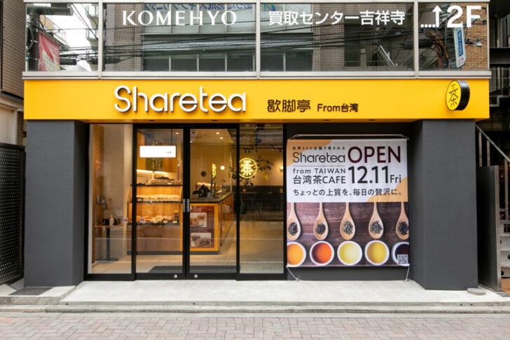 Sharetea吉祥寺店