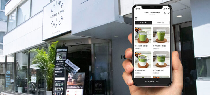 CAINZ COFFEE STAND&SPACE
