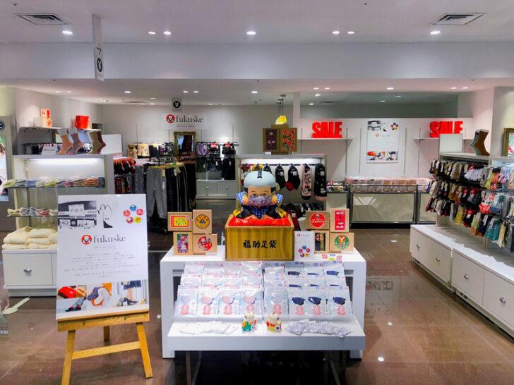 fukuske Off Price Store