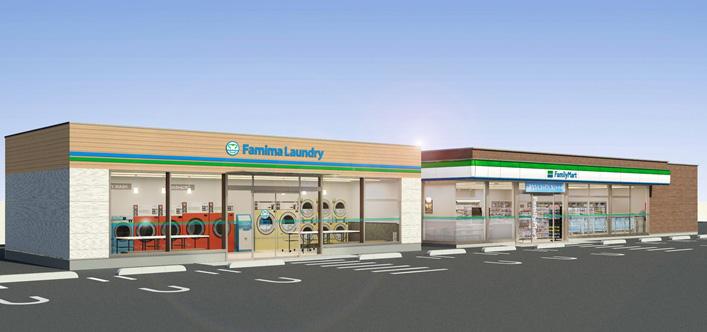 ファミマランドリーの店舗イメージ