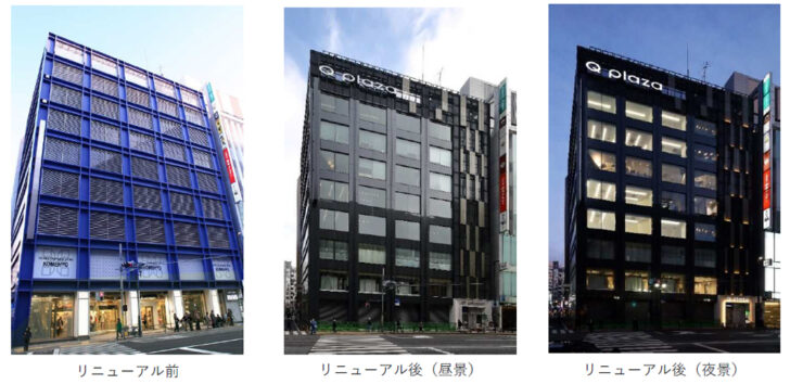 キュープラザ新宿三丁目