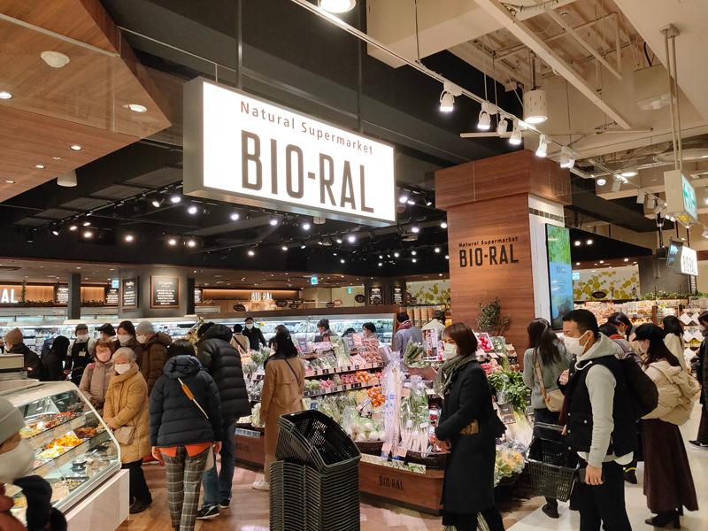 ビオラル丸井吉祥寺店
