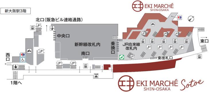 エキマルシェ新大阪Sotoeの位置図