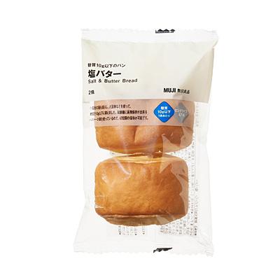 糖質10g以下のパン 塩バター