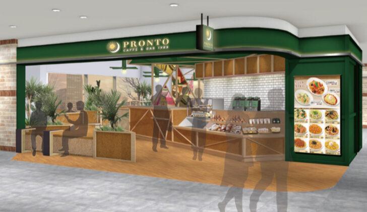 CAFFE&BAR PRONTO アトレ信濃町店