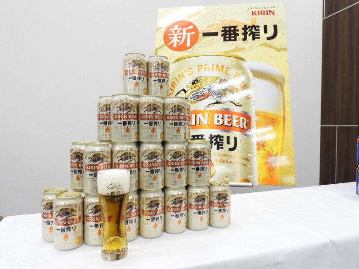 一番搾り缶商品