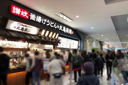 丸亀製麺イオンモール上尾店