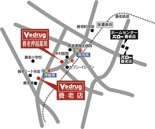 20210108v - 中部薬品/岐阜県養老郡に「V・drug養老押越薬局」オープン