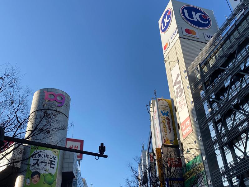 渋谷駅前店は東急渋谷駅直結のビルに出店