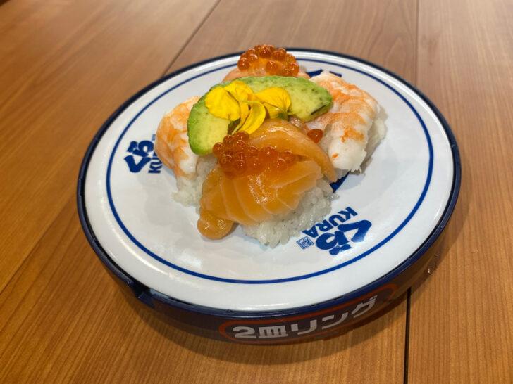 えびサーモン寿司