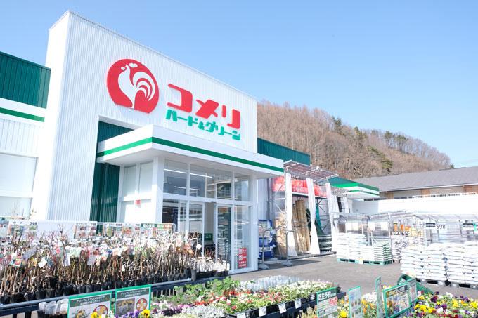 20210115komeri1 - コメリ/新潟県妙高市に「ハード&グリーン妙高店」開店