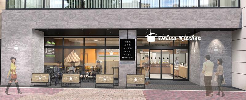 デリカキッチン車道店