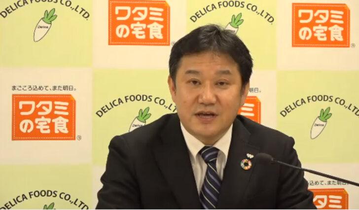 20210118w2simizu 728x426 - ワタミ/弁当・惣菜とともに「野菜BOX」配達開始、利用者拡大目指す