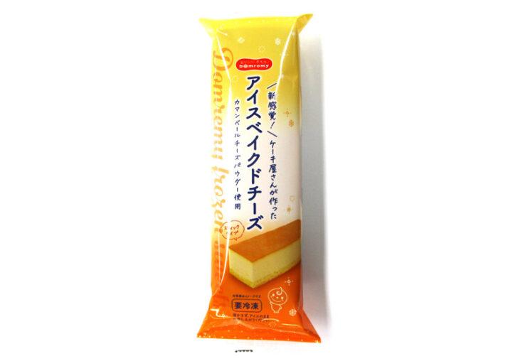 20210119ice2 728x508 - ミニストップ/ドンレミーのアイスケーキ2品を先行販売