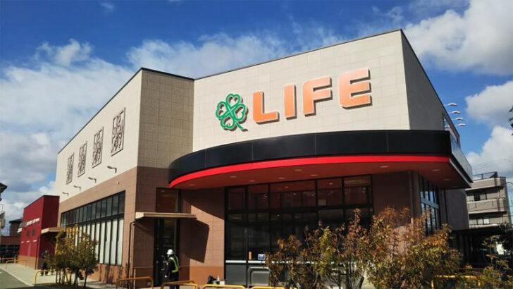 20210120life1 728x410 - ライフ/堺市「ライフ初芝店」建て替えで仮店舗「初芝東店」オープン