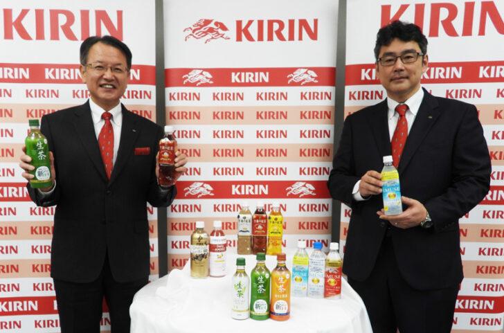 20210121kirin1 728x481 - キリンビバレッジ/無糖・微糖、プラズマ乳酸菌入り飲料で2021年販売4%増目指す