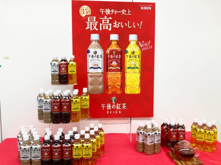 20210121kirin2 728x546 - キリンビバレッジ/無糖・微糖、プラズマ乳酸菌入り飲料で2021年販売4%増目指す