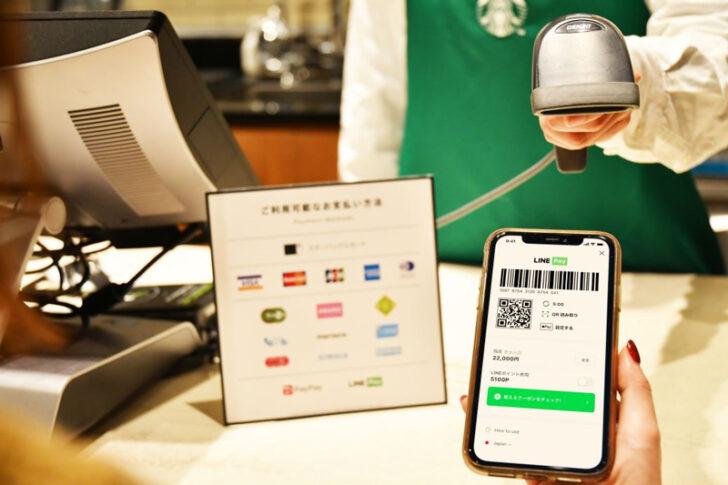 20210125star2 728x485 - スターバックス/「PayPay」「LINE Pay」コード支払いを導入