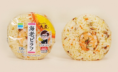 20210126fami2 - ファミリーマート/HIKAKINコラボパッケージ「スーパー大麦」入りおむすび