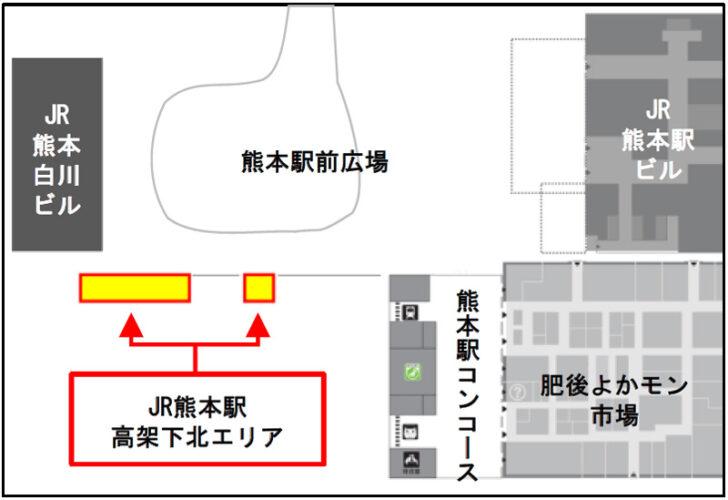 20210127kumamoto 728x500 - JR熊本駅/アミュプラザくまもと(高架下北エリア)出店店舗発表