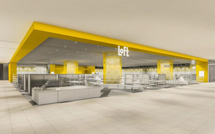 20210127loft 728x454 - ロフト/そごう川口店閉店で「アリオ川口」に移転オープン