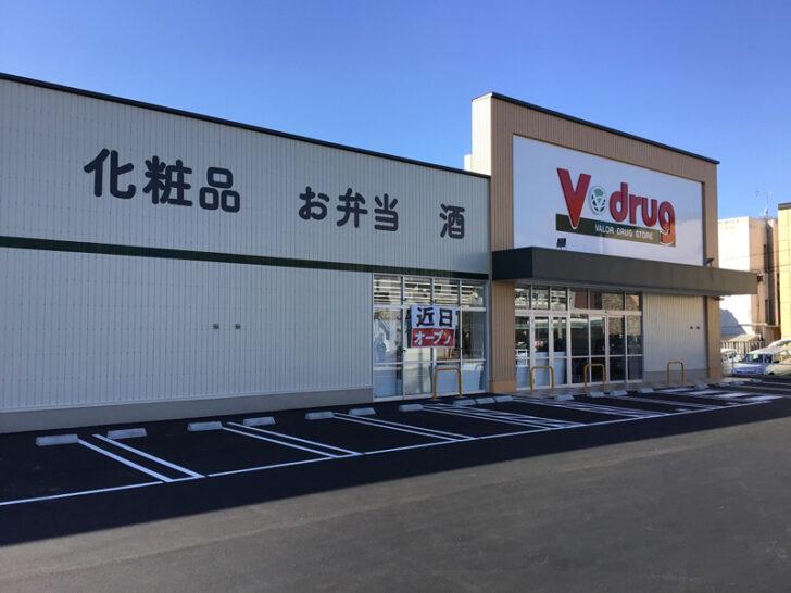 20210127vdrug 728x546 - 中部薬品/名古屋に「V・drug鳴子北店」オープン