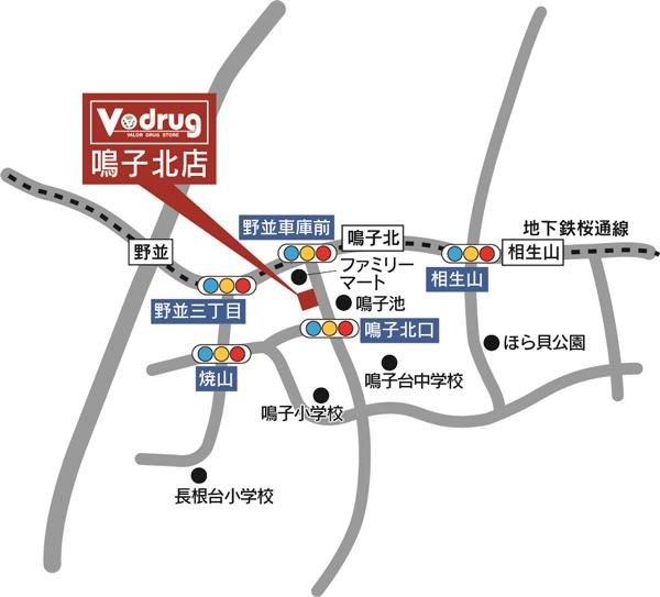 20210127vdrug2 - 中部薬品/名古屋に「V・drug鳴子北店」オープン