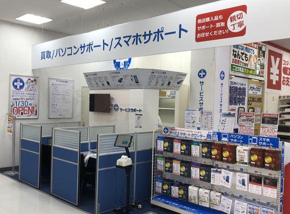 20210129bic1 - コジマ/山口宇部空港店「コジマ×ビックカメラ」に刷新、ミニ四駆を強化