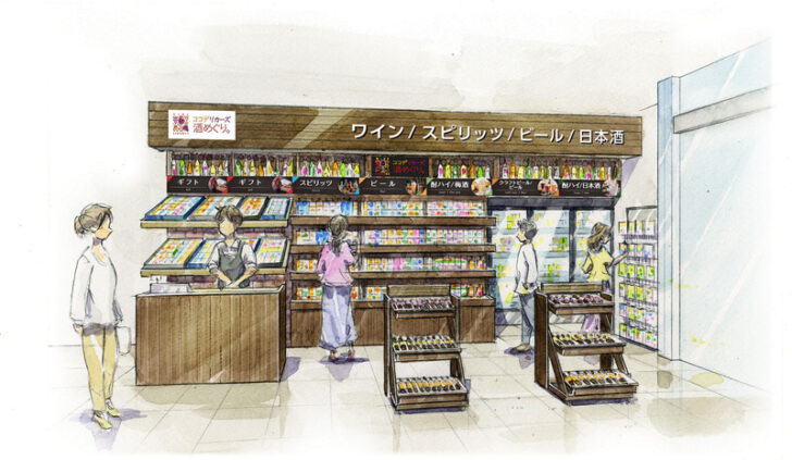 20210129edion 728x423 - エディオン/酒類専門店「ココデリカーズAKIBA店」オープン