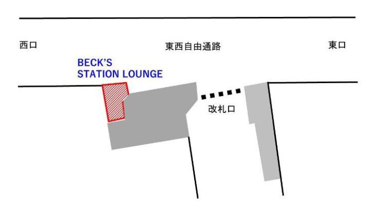 1fd3c5af7a3f722280d06fd452504347 728x409 - さいたま新都心駅/時間課金型カフェ「BECK'S STATION LOUNGE」出店