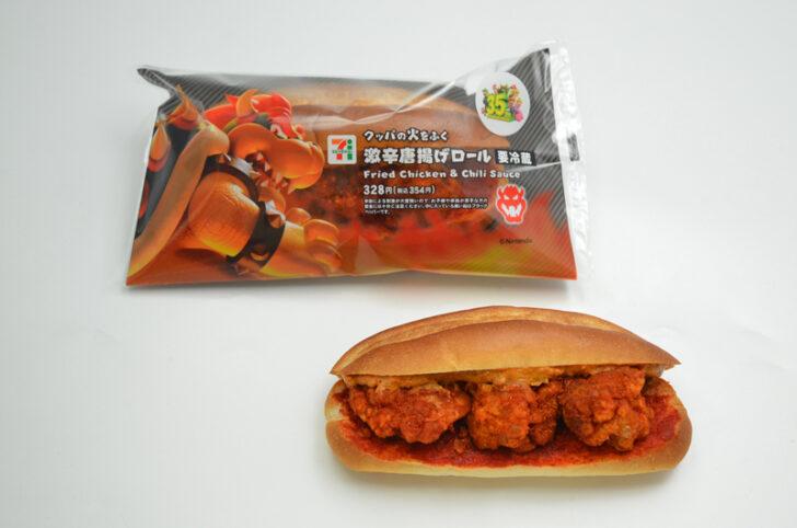 20210201seven3 728x482 - セブンイレブン/「スーパーマリオ」35周年記念で惣菜パン・スイーツ6品