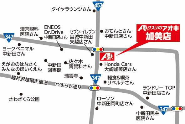 20210202aoki1 - クスリのアオキ/宮城県と石川県に同時出店