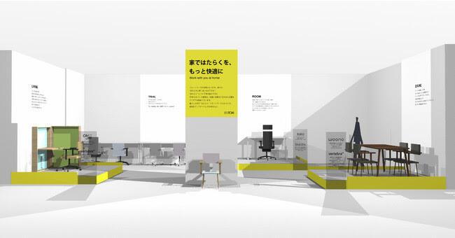 20210205itoki - イトーキ/伊勢丹新宿店に「在宅ワーク家具」の期間限定店舗
