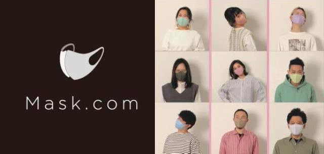 20210205mask - コックス/「阪急西宮ガーデンズ」に期間限定ファッションマスク専門店