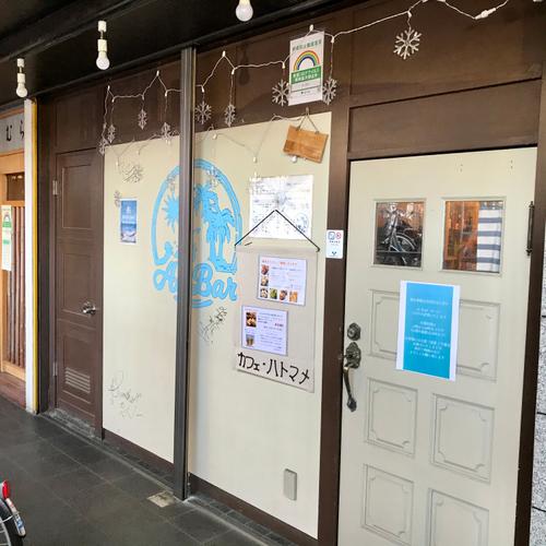 20210205y2 - 吉野家HD/シェアレストランでカフェ、サラダ専門店、沖縄料理出店支援