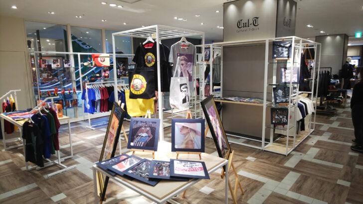 20210208cult1 728x410 - 大丸東京店/7階にカルチャーTシャツ「カルト」オープン