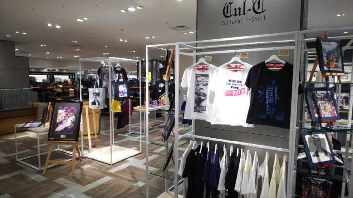 20210208cult2 728x410 - 大丸東京店/7階にカルチャーTシャツ「カルト」オープン