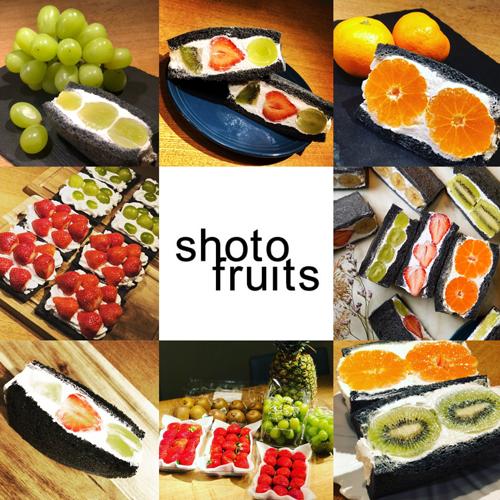 20210208yo1 - 吉野家HD/ゴーストレストランで渋谷にフルーツサンド、カレー店出店支援