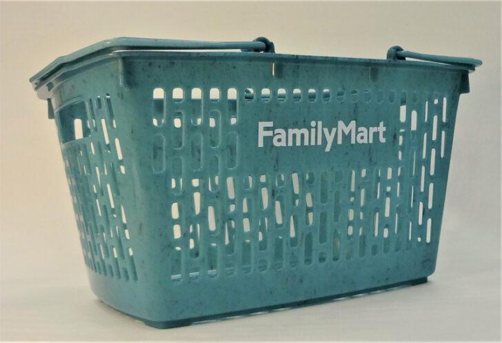 20210209umi 728x497 - ファミリーマート/海洋プラスチックごみを使用した「買い物かご」導入