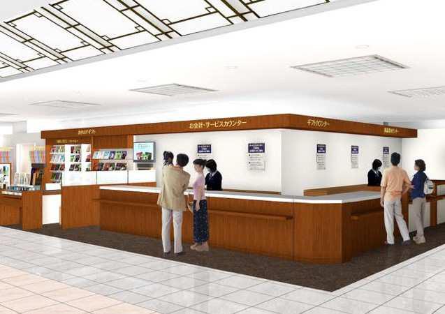 20210210sai1 - さいか屋/横須賀店跡地活用し再オープン、ギフトコーナー新設