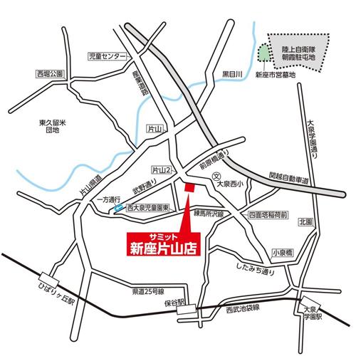 20210210samit1 - サミット/「新座片山店」刷新、最新のMD・売場づくり導入