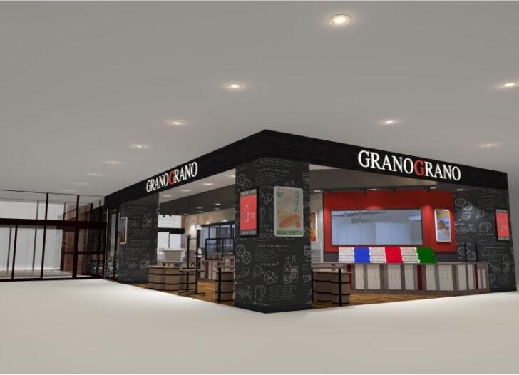 202102117toko2 728x526 - トコトコスクエア/「スーパーセカンドストリート」など7店オープン