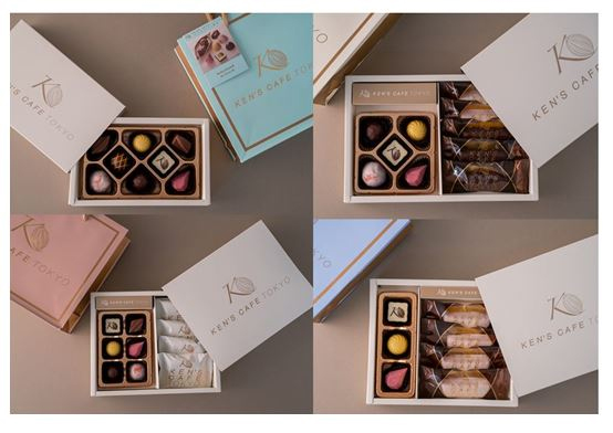 20210215fami1 - ファミリーマート/「ケンズカフェ」「Afternoon Tea」ホワイトデー商品